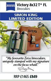 Zeiss Victory 8x32 T TL Simon King Limited Edition Binoculars