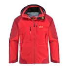 Jack Wolfskin Rough Rock Jacket - Mens