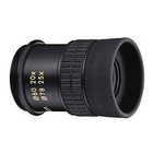 Nikon 20x/25x MC Eyepiece for ED50 and EDIII/III