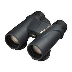 Nikon Trailblazer ATB 8x42 Binoculars - Optics4Birding.com