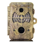 SpyPoint Digital Game Surveillance Camera IR-7 - Camo